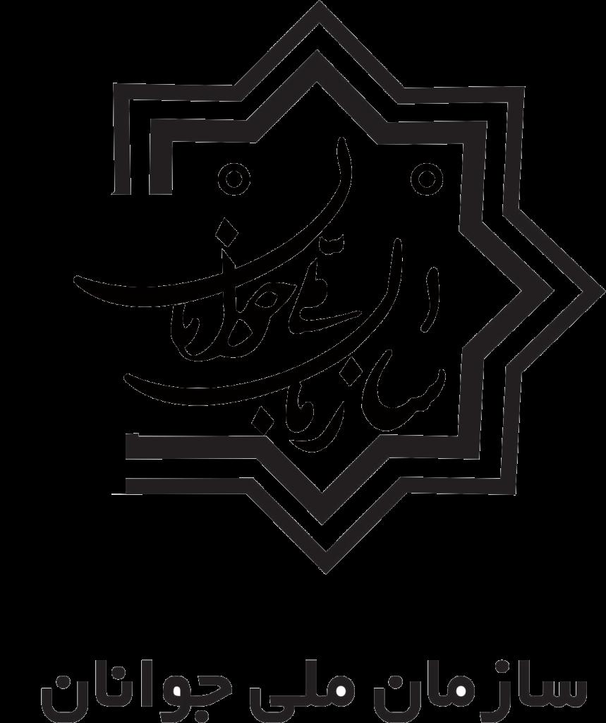 درباره کهکشان سازمان ملی حوانان