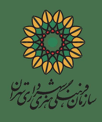 درباره کهکشان فرهنگی هنری شهرداری تهران