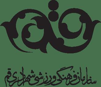 درباره کهکشان فرهنگی ورزشی شهرداری قم